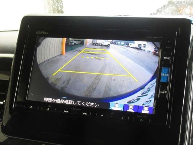 G・Lターボホンダセンシング 安全運転支援システム 純正Mナビ ETC フルセグTV バックカメラ LED 両側パワースライドドア 衝突軽減ブレーキ 横滑り防止装置 盗難防止装置 スマートキー アルミ ワンオーナー(5枚目)