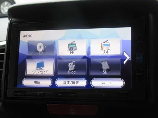 G・Lパッケージ 純正Mナビ Bluetooth バックカメラ ワンセグTV 衝突軽減ブレーキ 横滑り防止 盗難防止 サイドエアバック ディスチャージライト ETC ワンオーナー スマートキー(5枚目)