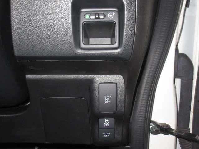 G・Lパッケージ 純正Mナビ Bluetooth バックカメラ ワンセグTV 衝突軽減ブレーキ 横滑り防止 盗難防止 サイドエアバック ディスチャージライト ETC ワンオーナー スマートキー(12枚目)