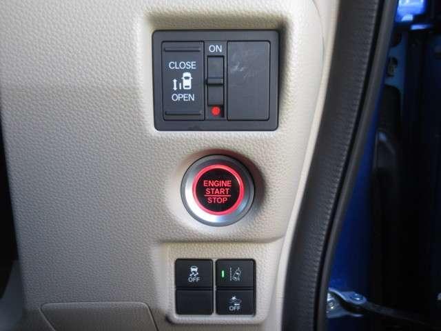 G・Lホンダセンシング 安全運転支援システム ドラレコ 純正メモリーナビ 1オーナー フルセグ Bluetooth バックカメラ 片側電動ドア LEDライト 衝突軽減ブレーキ 横滑り防止 盗難防止 ETC(15枚目)