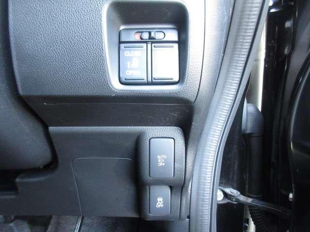 G SSパッケージ 1オーナー HIDヘッドライト 両側パワースライドドア オートリトラミラー リアシートスライド CD/DVD再生 フルセグTV オートエアコン アイドリングストップ スマートキー(13枚目)