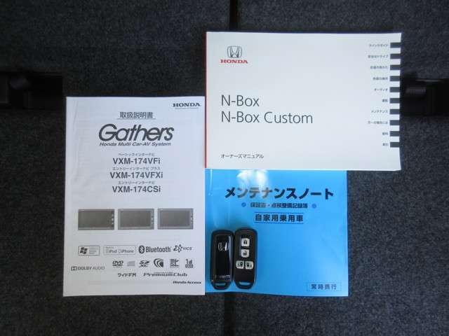 G SSパッケージ 1オーナー HIDヘッドライト 両側パワースライドドア オートリトラミラー リアシートスライド CD/DVD再生 フルセグTV オートエアコン アイドリングストップ スマートキー(19枚目)
