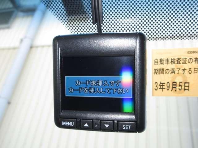 G・Lパッケージ ワンオーナー 純正CDステレオ ETC HIDライト ドラレコ スマートキー プラズマクラスター付きオートエアコン 横滑防止 盗難防止装置 アイドルストップ プライバシーガラス(7枚目)