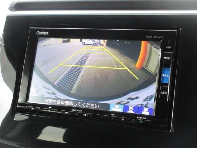 スパーダ ホンダセンシング 1オーナー 安全運転支援S 純正Mナビ フルセグ Rカメラ 後席モニター ETC 音楽録音 BTオーディオ 衝突軽減B サイドSRS LEDライト スマートキー アルミホイール(6枚目)