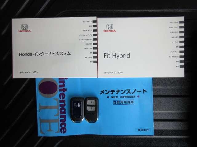 Lパッケージ 1オーナー 純正Mナビ フルセグ Rカメラ ETC DVD再生 サイドSRS 衝突軽減B フロントセンサー リアセンサー アームレスト LEDライト アルミホイール(19枚目)