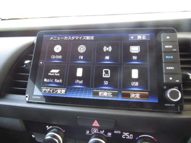 ホーム サイドエアバッグ サイドカーテンエアバッグ スマートキー 元試乗車 パーキングセンサー LEDヘッドライト フルオートエアコン 渋滞追従機能付ACC 誤発進抑制機能(前後)(7枚目)