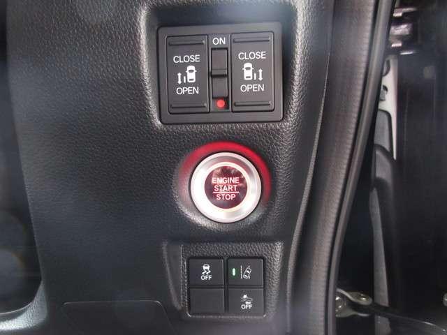 G・Lターボホンダセンシング ワンオーナー 安全運転支援S オーディオレス ETC 衝突被害軽減B 両側電動スライドドア パドルシフト サイドカーテンエアバッグ オートリトラミラー LEDヘッドライト(12枚目)