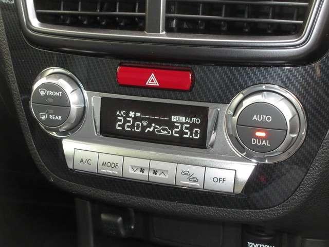 2.5iスペックB アイサイト 1オーナー パナソニックSDナビ Bluetooth フルセグ Rカメラ ドラレコ DVD/CD再生 パドルシフト 衝突被害軽減B ETC 純正18インチアルミ 横滑防止 盗難防止 4WD(11枚目)