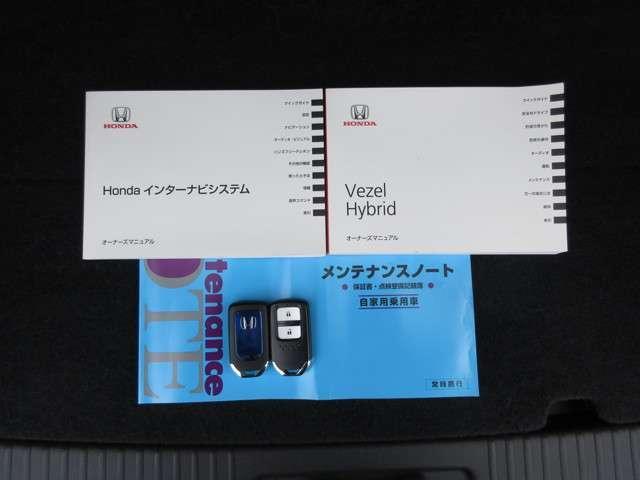 ハイブリッドX 1オーナー 純正Mナビ フルセグ Rカメラ ETC ドラレコ DVD再生 4WD 18インチアルミ LEDライト シートヒーター サイドSRS 横滑防止 盗難防止(19枚目)