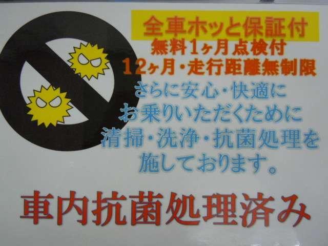 ホンダ N BOX+カスタム G・Lパッケージ ワンオーナー・整備記録簿付