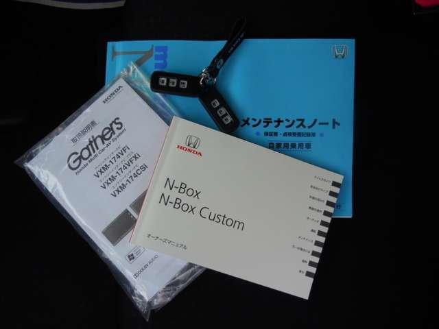 G SSパッケージ ワンオーナー・記録簿付(17枚目)