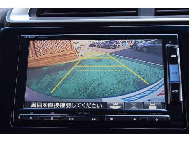 ホンダ フィット 13G・Lパッケージ あんしんパッケージ インターナビ Rカメラ