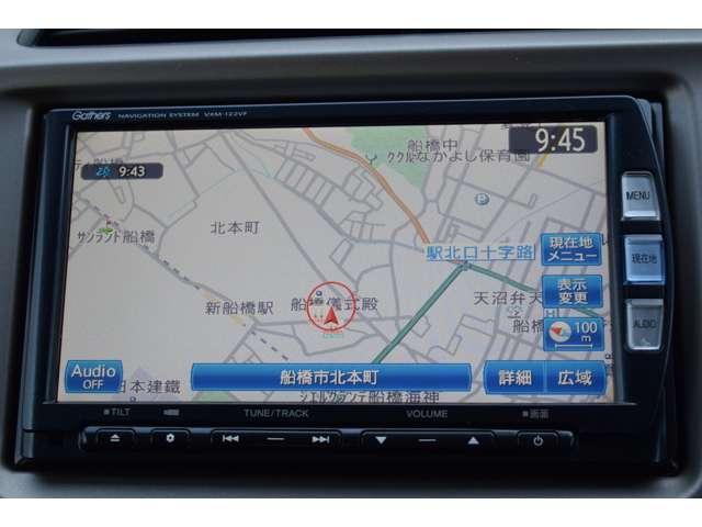 ホンダ フィットハイブリッド ベースグレード SDナビゲーション フルセグTV オートAC