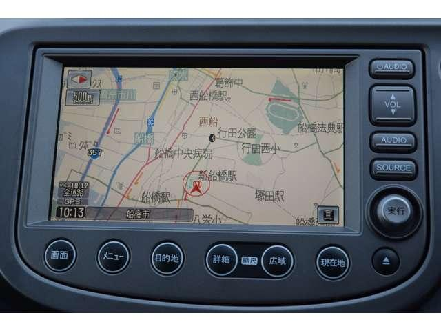 13G 純正HDDナビ Rカメラ ワンセグTV(6枚目)
