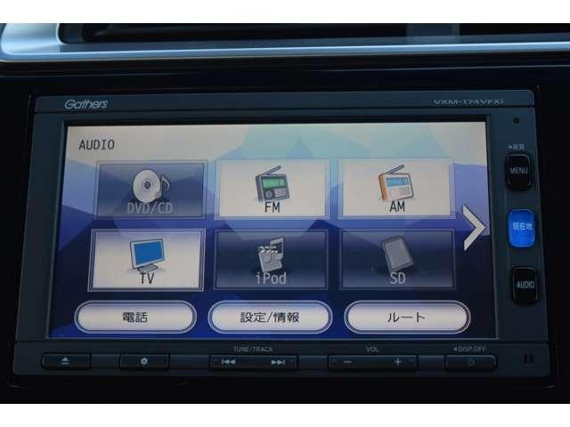ホンダ フィット 13G・Fパッケージ あんしんパッケージ インターナビ Rカメラ