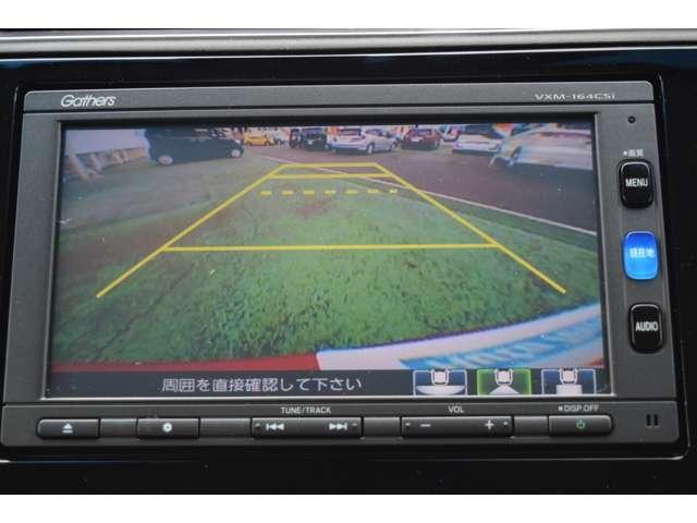 ハイブリッドX 衝突軽減ブレーキ インターナビ Rカメラ(8枚目)