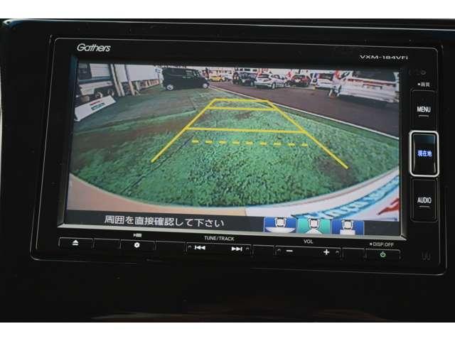 13G・Fパッケージ コンフォートエディション 当社デモカー(8枚目)