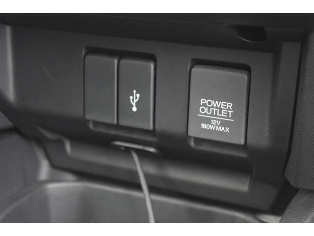 USB入力端子も付いています。