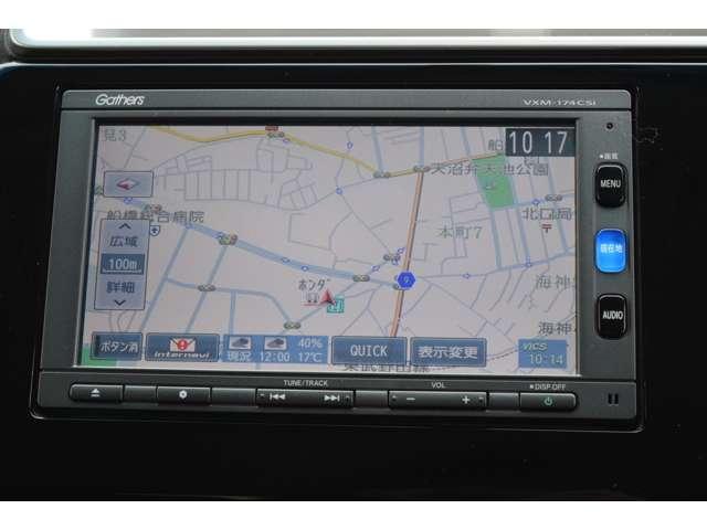 ギャザズメモリーナビゲーション(VXM-174CSi)。リンクアップフリーは通信をしつつ最新のデータの交通情報が入り、すいてるルートを選んで快適ドライブ!