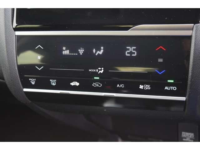 イオンのチカラで車内のウイルスを抑制、カビ菌・ダニなどのアレル物質を分解・除去してくれるフルオートエアコン。