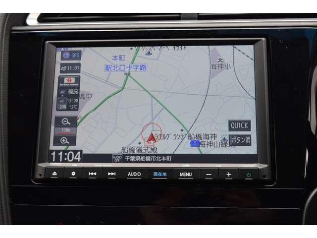 ギャザズ8インチメモリーナビゲーション(VXM-195VFEi)。リンクアップフリーは通信をしつつ最新のデータの交通情報が入り、すいてるルートを選んで快適ドライブ!