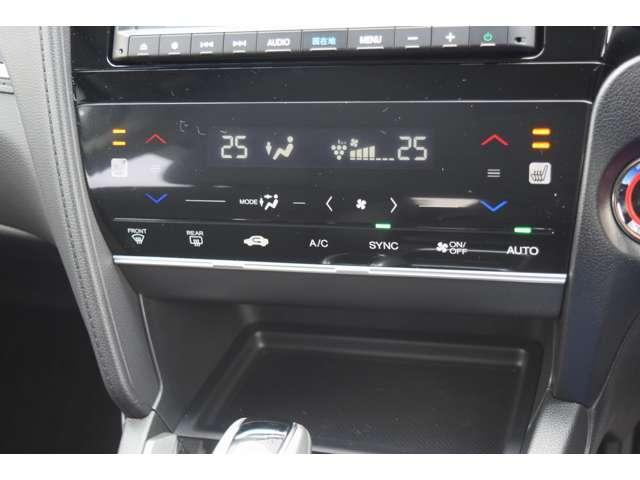 イオンのチカラで車内のウイルスを抑制、カビ菌・ダニなどのアレル物質を分解・除去してくれるフルオートエアコン。運転席・助手席には座面と背もたれが温まるシートヒーターが付いています。