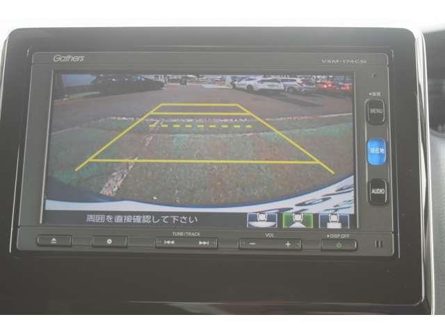 G・Lターボホンダセンシング 衝突軽減ブレーキ インターナビ Rカメラ ワンセグTV AW(4枚目)