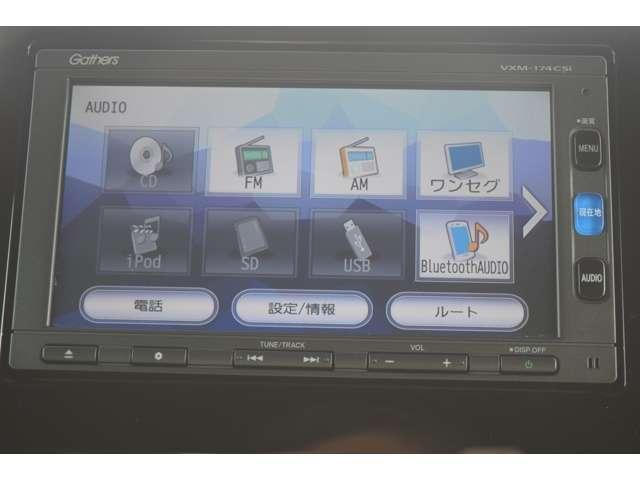 G・Lターボホンダセンシング 衝突軽減ブレーキ インターナビ Rカメラ ワンセグTV AW(5枚目)