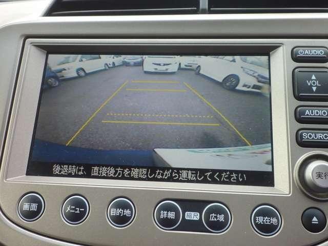 ホンダ フィットハイブリッド ナビプレミアムセレクション Goo鑑定車 DVD視聴純正ナビ