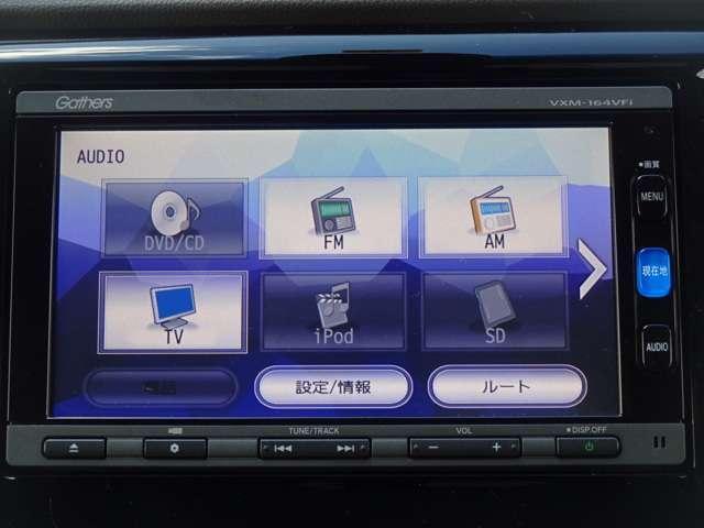 ホンダ N-WGN G・Lパッケージ Goo鑑定車 DVD視聴純正ナビあんしんP