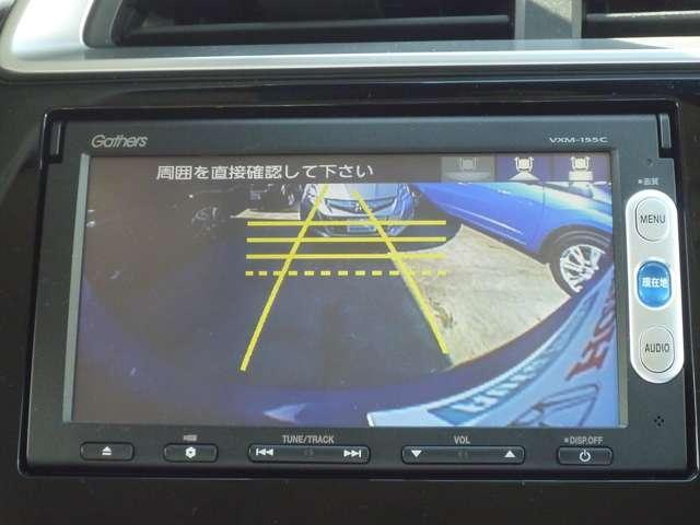 ホンダ フィット 13G・Lパッケージ Goo鑑定車 当社元レンタカー純正ナビ