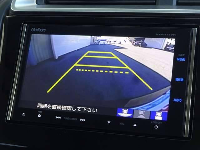 ホンダ フィットハイブリッド Lパッケージ Goo鑑定車 DVD視聴純正Rカメラ付ナビ