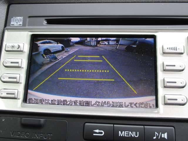 ホンダ ライフ Gコンフォートセレクト Goo鑑定車Rカメラ付CDチューナー