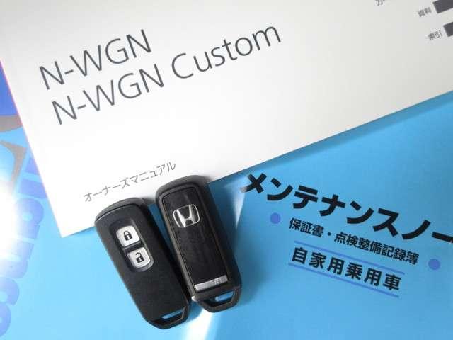 ホンダ N-WGN G・Lパッケージ オーディオレス ETC  ワンオーナー