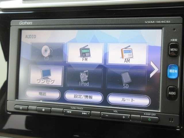 「ホンダ」「フィット」「コンパクトカー」「埼玉県」の中古車4