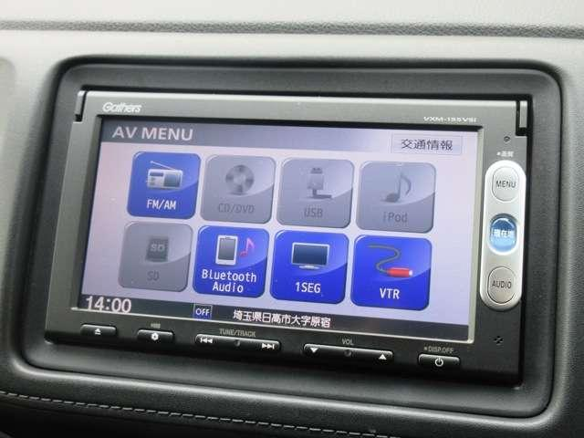 「ホンダ」「ヴェゼル」「SUV・クロカン」「埼玉県」の中古車8