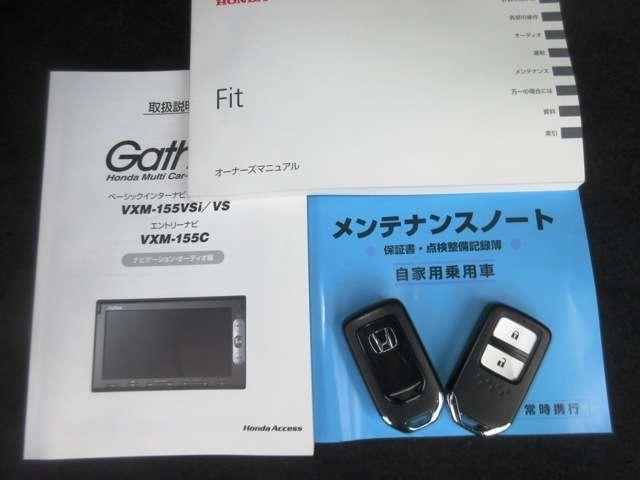 13G・Fパッケージ(19枚目)