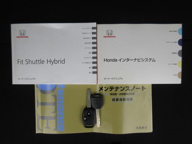 ハイブリッド 純正HDDナビ ETC Rカメラ ワンセグTV クルーズコントロール ワンオーナー(19枚目)