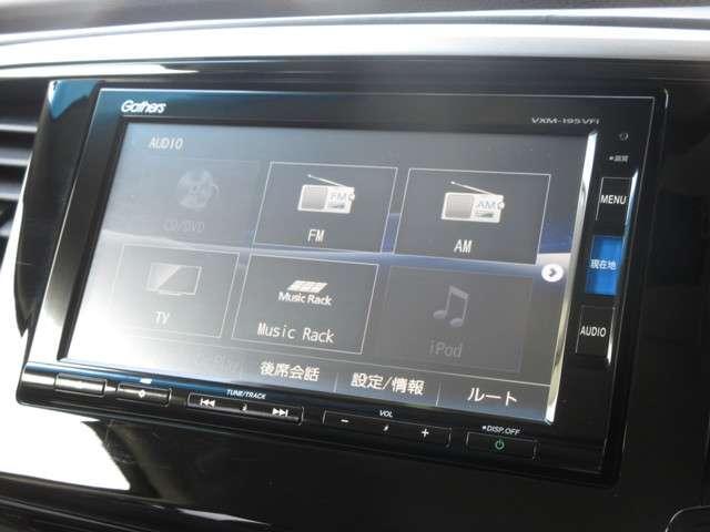 アブソルート・EXホンダセンシング ホンダセンシング 当社試乗車 禁煙車 純正メモリーナビ フルセグTV Bluetooth ETC LEDヘッドライト サイドカーテンエアバック シートヒーター 18インチアルミホイール(5枚目)