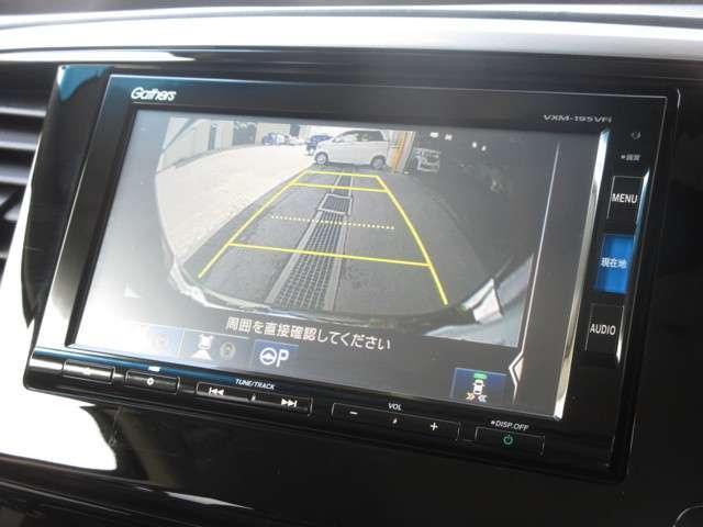 アブソルート・EXホンダセンシング ホンダセンシング 当社試乗車 禁煙車 純正メモリーナビ フルセグTV Bluetooth ETC LEDヘッドライト サイドカーテンエアバック シートヒーター 18インチアルミホイール(6枚目)