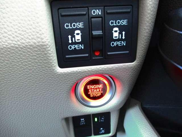 G・EXターボホンダセンシング 試乗車UP 禁煙車 純正メモリーナビ Bluetooth 音楽録音機能 フルセグ Rカメラ ETC 両側電動スライドドア LEDヘッドライト リヤ席シートスライド サイドカーテンエアバック(12枚目)