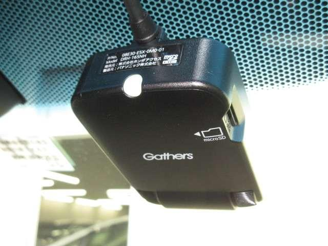 S ホンダセンシング 純正8インチナビ Bluetooth(5枚目)