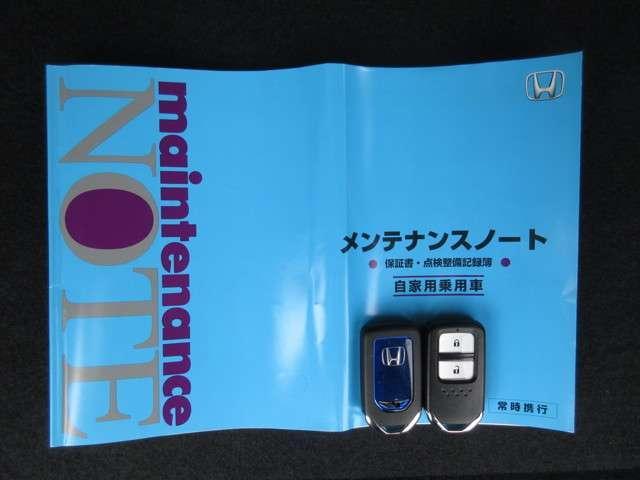 S ホンダセンシング 純正8インチナビ Bluetooth(19枚目)