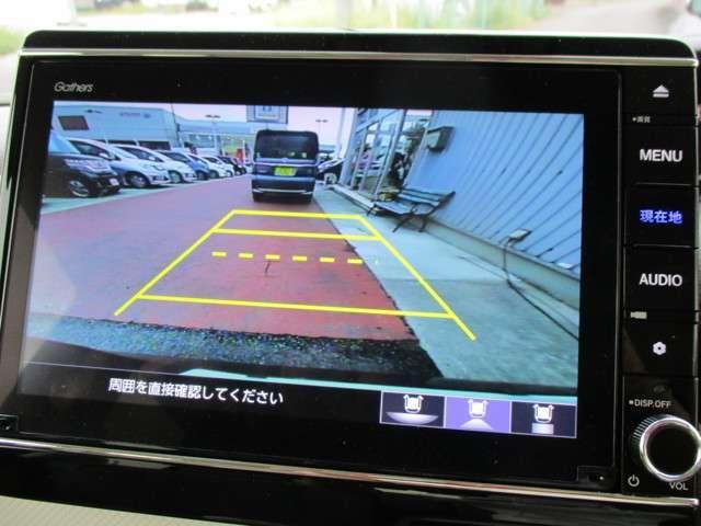 G・Lホンダセンシング 試乗車UP 禁煙車 安全運転支援SYS 純正8インチメモリーナビ Bluetooth 音楽録音機能 フルセグ Rカメラ ETC LEDヘッドライト 両側電動スライドドア リヤ席シートスライド(10枚目)