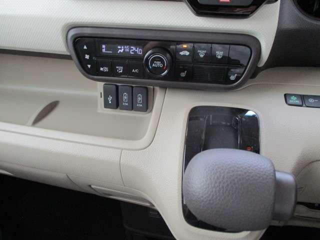G・Lホンダセンシング 試乗車UP 禁煙車 安全運転支援SYS 純正8インチメモリーナビ Bluetooth 音楽録音機能 フルセグ Rカメラ ETC LEDヘッドライト 両側電動スライドドア リヤ席シートスライド(12枚目)