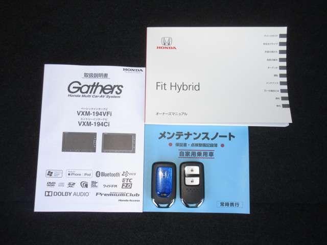 F 当社試乗車 禁煙車 純正メモリーナビ フルセグTV リアカメラ Bluetooth ETC(17枚目)