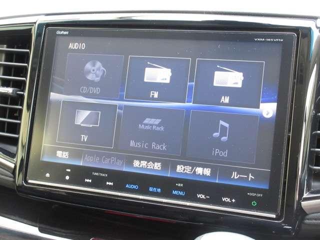 ハイブリッドアブソルート・EXホンダセンシング 純正9インチナビ Bluetooth ETC ドラレコ(4枚目)