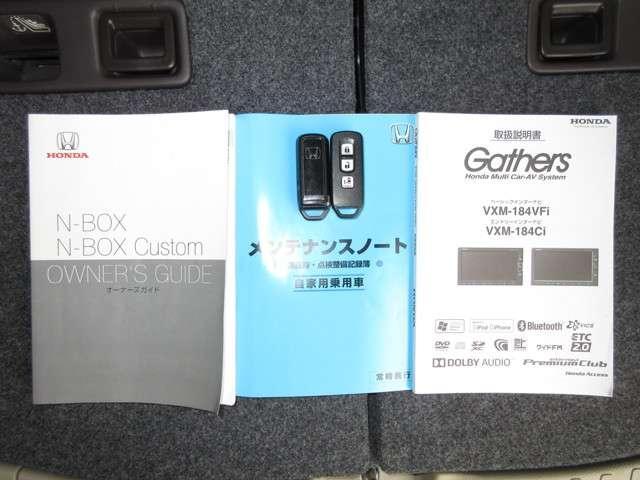G・L 純正メモリーナビ フルセグTV Bluetooth ETC Rカメラ LEDヘッドライト クルーズコントロール 片側電動スライドドア(19枚目)