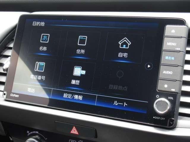 e:HEVホーム 当社試乗車 禁煙車 純正9インチナビ フルセグTV リアカメラ Bluetooth ETC LEDヘッドライト サイドカーテンエアバック クルーズコントロール(5枚目)