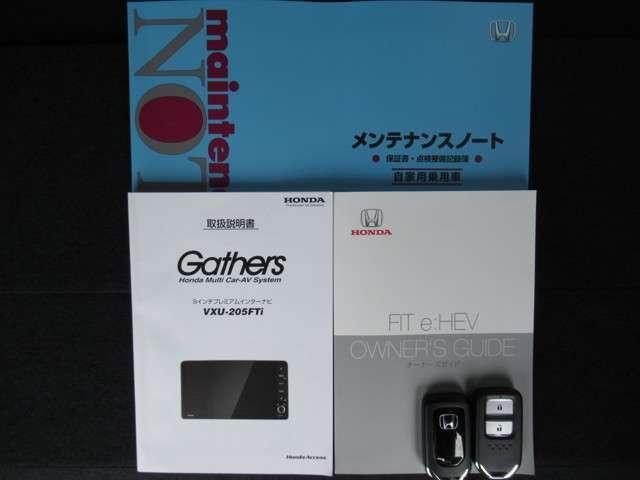 e:HEVホーム 当社試乗車 禁煙車 純正9インチナビ フルセグTV リアカメラ Bluetooth ETC LEDヘッドライト サイドカーテンエアバック クルーズコントロール(19枚目)
